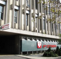 Болница 8-ми Септември